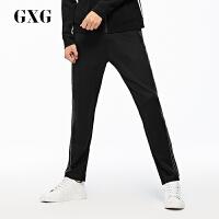 【GXG&大牌日 2.5折到手价:102.25】GXG男装 秋季男士时尚青年韩版气质修身白条纹黑色运动休闲裤