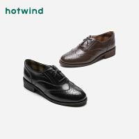 热风春季新款女士时尚英伦风百搭休闲单鞋H01W0105