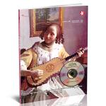 古典吉他精选曲集――巴洛克时期