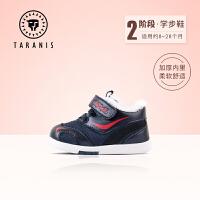 泰兰尼斯冬季新款宝宝鞋加绒棉鞋儿童男童学步鞋软底机能鞋女1-3