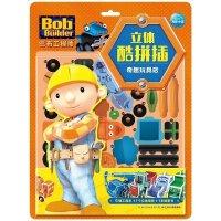 正版 巴布工程师立体酷拼插:奇趣玩具店 手工制作童书3-4-5-6岁幼儿童宝宝益智玩具 亲子互动 小男孩工程玩具书 亲