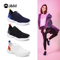 【秋品上新】JM快乐玛丽2019秋季新款美式户外运动休闲套脚系带纯色女鞋子178W