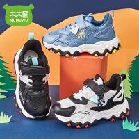 【1件2折�r:59】木木屋�和�老爹鞋(26-37�a)男大童女童�r尚潮牌鞋2020秋季防滑耐磨�\�有�2700