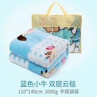 秋冬季婴儿毛毯双层加厚儿童小被子宝宝幼儿园盖毯新生儿毛毯礼盒j 蓝色小牛-手提袋装-双层加厚 110*140cm