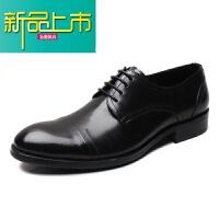 新品上市英伦三接头男士商务正装皮鞋尖头男鞋真皮潮流系带单鞋结婚鞋子