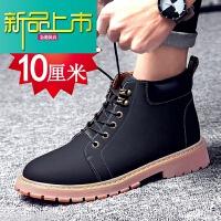 新品上市冬季内增高男鞋cm8cm增高马丁靴高帮板鞋内增高鞋男运动休闲鞋