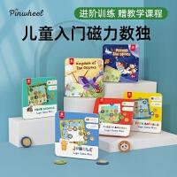 莎林假日版棋类磁性桌游4合1飞行棋蛇棋儿童益智玩具数独桌面游戏