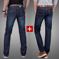 男士牛仔裤直筒修身秋季常规韩版商务青年宽松大码休闲潮流长裤子