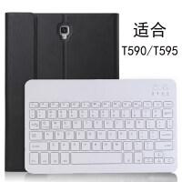 三星tab a t590/t595保护套无线蓝牙键盘带笔槽s4 T835C/T830平板电脑皮套10 Tab a-T5