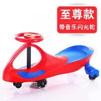 儿童车方向盘摇摇车扭扭车三轮车宝宝玩具车滑板车男孩1-3-6岁