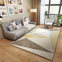 北欧客厅地毯沙发茶几垫简约现代家用卧室房间满铺床边地垫可定制y 乳白色 MJ北欧01号