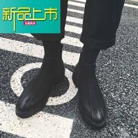 新品上市马丁靴男短靴中帮皮靴冬季加绒厚底百搭韩版高帮皮鞋潮流靴 黑色 A款