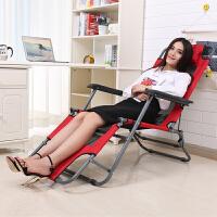 躺椅 室内户外便携式午休躺椅办公室午睡夏天乘凉沙滩椅家用夏季休闲折叠阳台躺椅