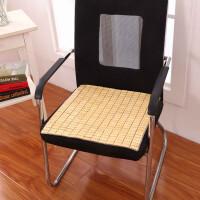 夏季麻将凉席坐垫办公室电脑椅垫夏天餐椅凳子竹子垫汽车座垫透气抖音