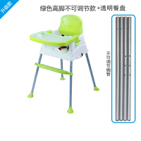 宝宝餐椅婴儿吃饭凳餐桌椅座椅儿童便携可折叠多功能小孩学坐椅子YW387