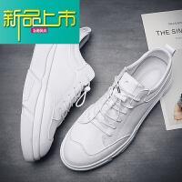 新品上市板鞋男鞋子男潮鞋不系带百搭超轻潮流一脚蹬休闲男士小白鞋春