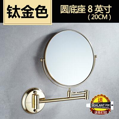 免打孔化妆镜浴室壁挂酒店美容镜伸缩折叠双面镜卫生间放大镜子