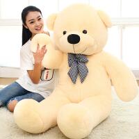 泰迪熊毛绒玩具熊大号1.6米公仔娃娃熊猫送女友抱抱熊生日礼物女 米黄(领结) 直角2米