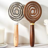 猪鬃毛梳木梳子家用头皮按摩梳顺发美发造型梳子头部经络梳防静电