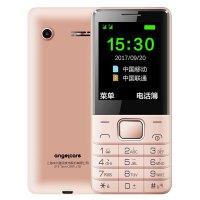上海中兴 守护宝 L980 移动卡双待 老人手机 老年版直板手机 按键手机 学生手机