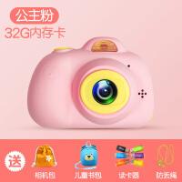 儿童照相机玩具趣味可拍照宝宝高清小型单反女孩迷你学生便携