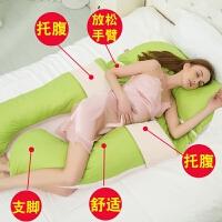 孕妇枕孕妇护腰侧睡枕头多功能枕头孕妇用品可拆洗