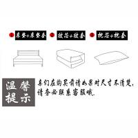 学生宿舍三件套被褥套装单人被套床单床上下铺六件套鸭仔铺定制