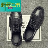 新品上市休闲皮鞋男韩版潮流英伦青年软面皮潮男鞋子潮鞋百搭增高板鞋
