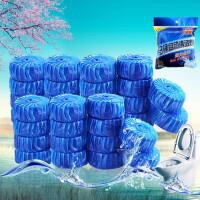 100个蓝泡泡洁厕灵洁厕宝清洁剂家用绿泡泡马桶清洁厕所除臭尿垢卫生间多项可选择