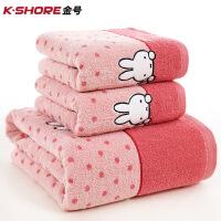 金号纯棉三件套1浴巾+2毛巾加厚柔软吸水 舒适卡通绣花可爱情侣款