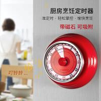 学生定时器提醒器厨房倒计时器家用时间管理器番茄钟磁吸机械式