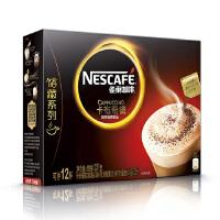 [当当自营] 雀巢咖啡 馆藏系列 卡布奇诺咖啡+香浓可可粉231g/盒(12条x19g咖啡+12条x0.25g可可粉)