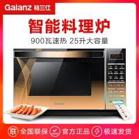Galanz/格�m仕 G90F25CN3XL-R6(G2)家用智能光波微波�t烤箱一�w�C