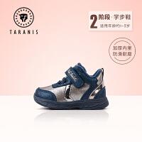 泰兰尼斯宝宝学步鞋时尚休闲软底运动机能鞋女宝冬季加绒保暖棉鞋