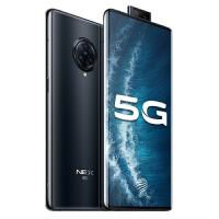 vivo NEX 3S 双模5G 无界瀑布屏闪充大电池游戏拍照全网通游戏拍照手机