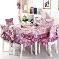 田园桌布布艺餐桌布椅套椅垫套装桌垫棉麻茶几布欧式椅子套罩家用G定制