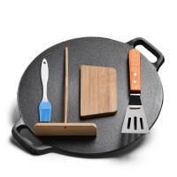 铸铁煎饼锅平底烙饼锅铁板鏊子燃气灶家用摊煎饼果子工具