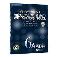 新东方 剑桥标准英语教程6A:学生用书(附光盘1张)