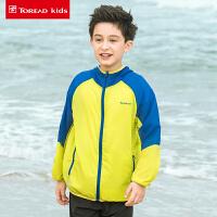 【3折价:119元】探路者儿童皮肤衣 春夏新款男童防泼水透气防晒衣外套QAEG83044