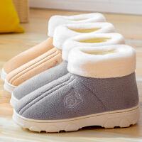 冬季保暖高帮棉拖鞋情侣男女室内居家用带跟厚底包跟毛毛月子棉鞋