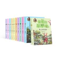 神犬探长系列5册+亲爱的笨笨猪全套6册注音版杨红樱系列书全套6-7-8-10-12岁一二三四年级儿童小学生阅读课外书书籍