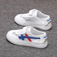 儿童网鞋透气男童小白鞋2019夏季新款女童镂空单网鞋韩版潮童板鞋