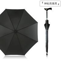 拐杖伞 老人礼物防滑手杖拐棍伞 黑复古长柄两用防身雨伞