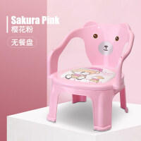 儿童小椅子宝宝吃饭餐椅安全座椅塑料靠背椅叫叫椅餐桌椅卡通板凳
