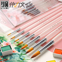 7支装水彩画笔套装初学者小学生尖头尼龙颜料勾线笔水粉绘画笔