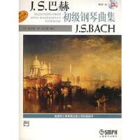 【二手书9成新】 J S 巴赫初级钢琴曲集 [美]威拉德・阿・帕尔默 注,汤蓓华,周铿 9787806677612