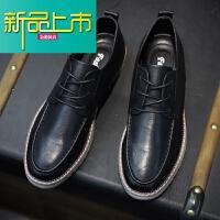 新品上市大码皮鞋男青年韩版男鞋子45秋季商务男士休闲鞋男46英伦潮鞋47