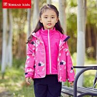 【3折价:210】探路者童装 秋冬户外女童防水冲锋衣QAWG94063