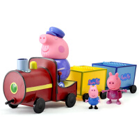 小猪佩奇Peppa Pig粉红猪小妹佩佩猪男女孩玩过家家玩具火车套装