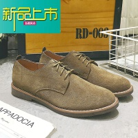 新品上市韩版真皮休闲鞋皮鞋反绒皮复古低帮百搭工装鞋板鞋英伦透气男鞋潮